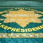 Karpet Masjid Istana Presiden, Bogor