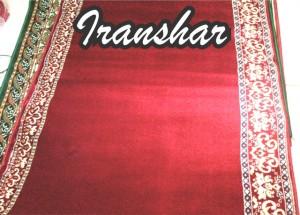Sajadah Iransahar